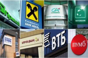 Нацбанк разрешил украинцам самостоятельно выбирать банк для получения зарплаты
