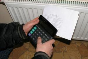 В Украине отменилильготный тарифна электроотопление