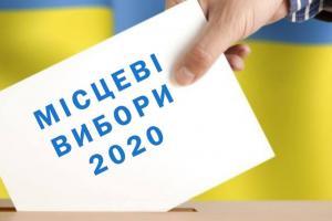 Местные выборы в Украине: хроника дня голосования