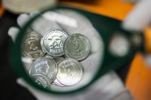 В Украиневводится в обращение новая 2-гривневая монета