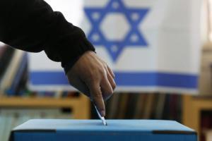 Израиль, выборы