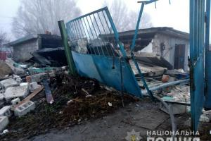 В Харькове в результатевзрыва погибли 3 человека