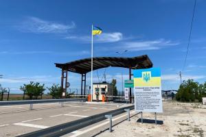 В Украине изменили правила въезда из Крыма и ОРДЛО для иностранцев