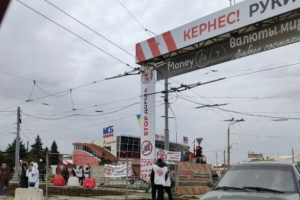 Харьков, рынок
