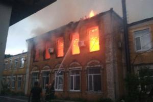 Кировоградская, пожар