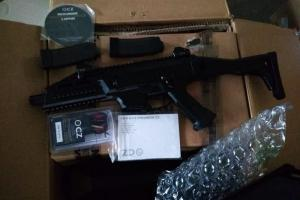СБУ, контрабанда, оружие