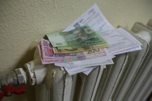 коммунальные тарифы