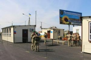 Донбасс, КПВВ, карантин