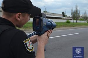 Северодонецк, Лисичанск, патрульная полиция