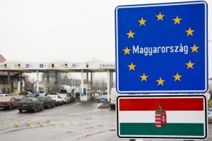 Венгрия на границе с Украиной ввела дополнительные ограничения