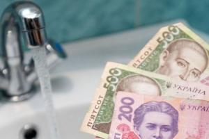 тарифы, вода