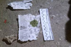 Лисичанск, наркотики