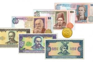 В Украине с 1 октября магазины не будут принимать банкноты старых образцови монеты номиналом 25 копеек