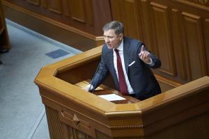 Шахов потребовал отстранить от должности Сергея Гайдая