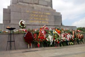 Болгария, памятник
