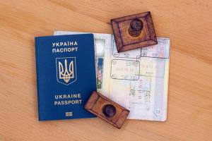В ЕС могут приостановить безвиз для Украины