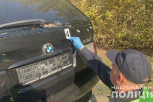 Взрыв в Одесской области: совершено покушение на кандидата в депутаты горсовета