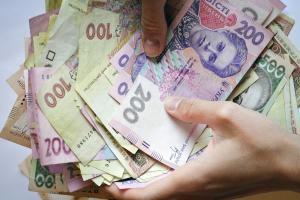 Жители Донбасса могут получить одноразовую денежную помощь