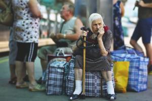 Донбасс, пенсия