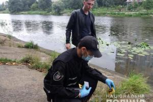 Киев, умышленное убийство