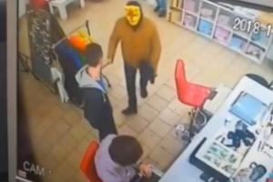 Кривой Рог, ограбление