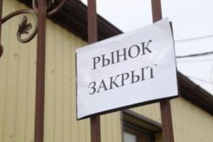 Предприниматели планируют митинговать в Северодонецке против ужесточения карантина
