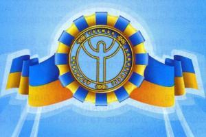 В Лисичанске центр занятости на период карантина прекращает прием граждан