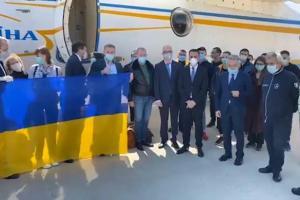 Италия, Украина, коронавирус, помощь