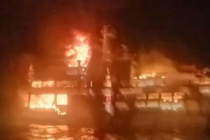 Гаити, пожар