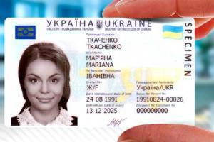 биометрический паспорт, Украина
