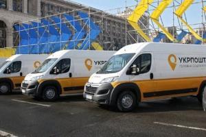 """""""Укрпочта"""" запускает еще 500 мобильных отделений в 6 областях страны"""