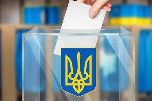 ВУкраине 25 октября состоятся местные выборы