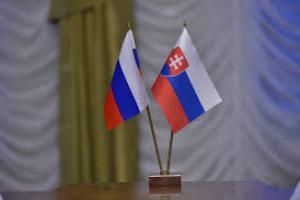 Словакия высылает из страны трех российских дипломатов