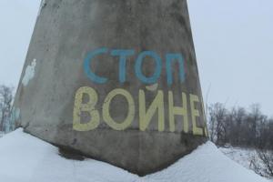 реакция НАТО на эскалацию на Донбассе