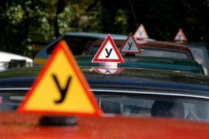 В Украине ввели новые правила получения водительского удостоверения