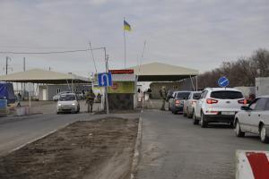Донбасс, КПВВ