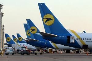 Украина возобновит международное авиасообщение
