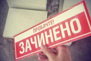 Жители Лисичанска и Северодонецка продолжают обсуждать карантинвыходного дня