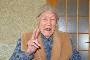 Масадзо Нонака