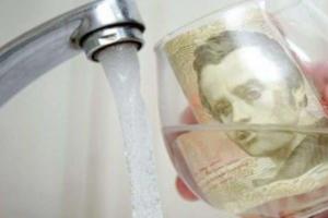 новые тарифы на воду