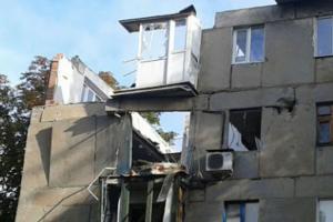 На Донбассе начались выплаты компенсации за разрушенное жилье