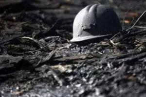 В Донецкой области погиб шахтер