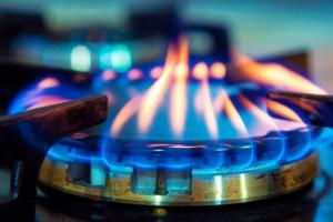 Стоимость доставки газаоператорами ГРС