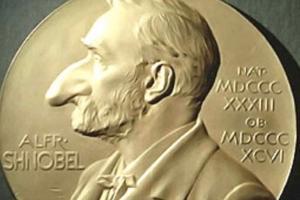 Шнобелевскую премию 2020в области физики вручили украинским ученым
