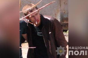 Полтавский террорист ликвидирован