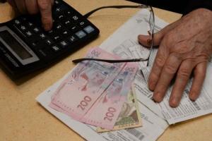 В Украине изменили правила оформления жилищных субсидий