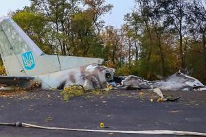Авиакатастрофа под Чугуевом
