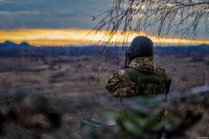 На Донбассе ранен украинскийвоеннослужащий