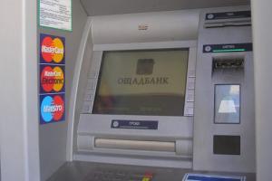 Ощадбанк, банковские карты