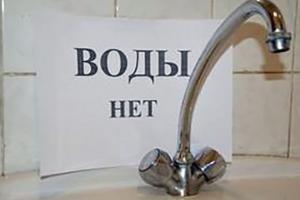 На Донбассе без воды остались 5 населенных пунктов